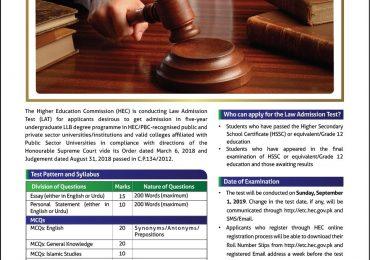 HEC Law GAT Test Registration 2021 Online Schedule