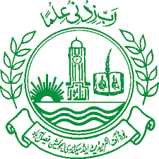 Faisalabad Board Matric Supplementary Date Sheet 2019