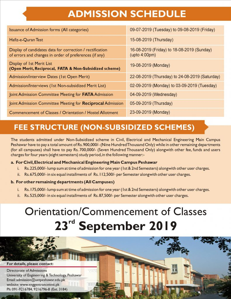 UET Peshawar Merit List 2019 1st, 2nd, 3rd, Open and Non Subsidized List