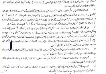BZU Multan BA, BSc Private Student Registration Schedule 2021