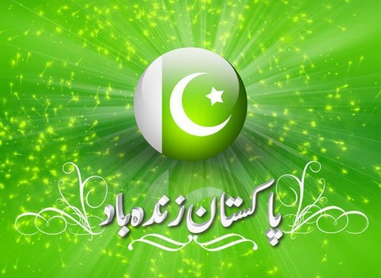 14 August Pakistan Wallpapers 2020 HD