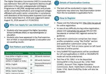 LAT Test Date 2020 Law Admission Test Registration
