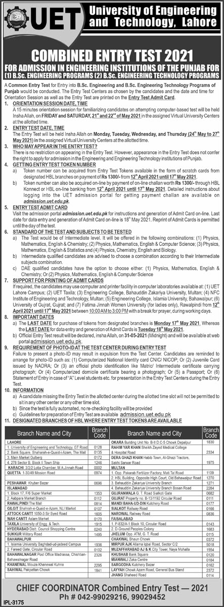 Dawood Engineering College DUET Admission Entry Test 2021