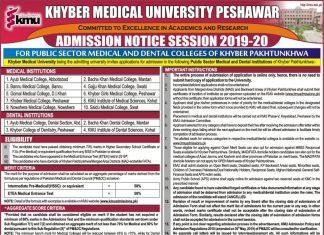 Gomal Medical College MBBS Admission 2019-20 Form