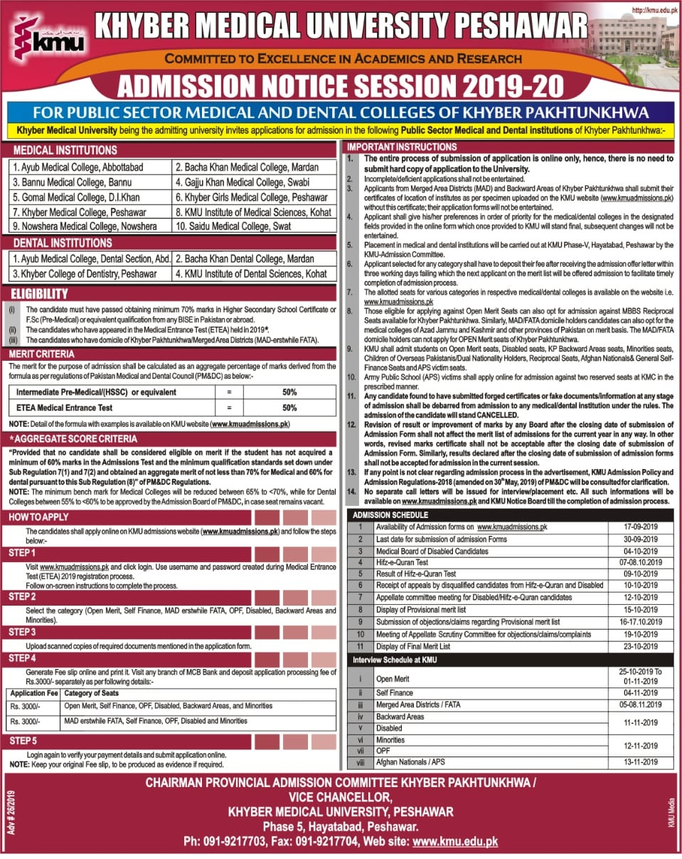 Ayub Medical College MBBS, BDS Admission 2019-20 Form, Schedule