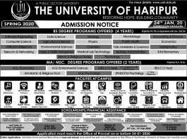 Haripur University Admission 2020 Form, Last Date