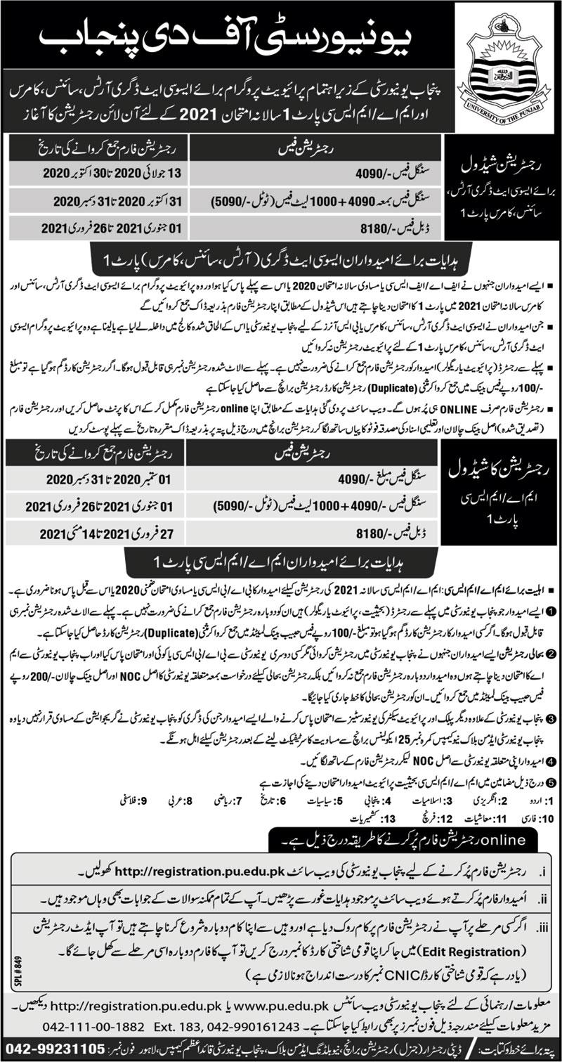 Punjab University PU MA, MSc Part 1 Private Registration 2021