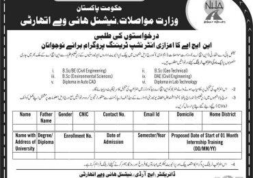 National Highway Authority Internship Program 2020 Application Form