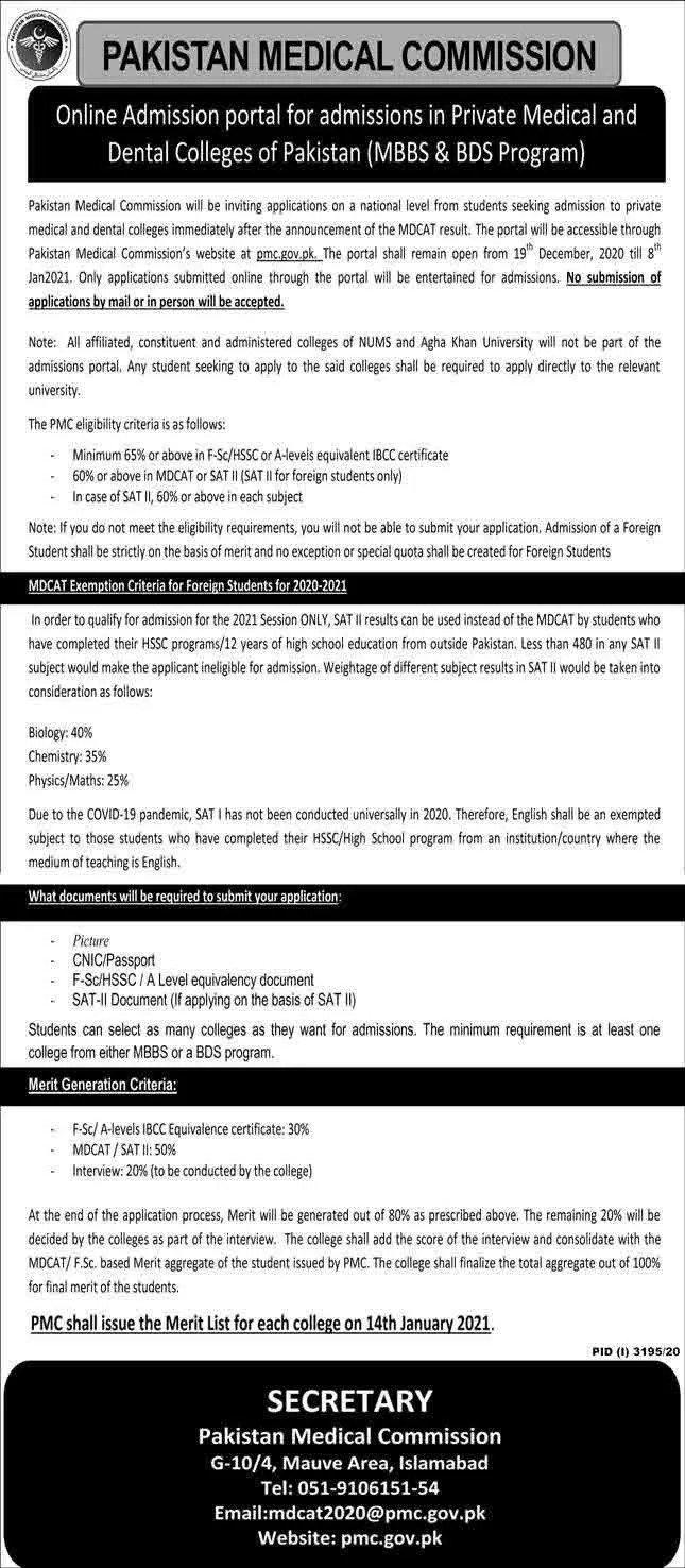 Shifa College of Medicine Admission 2020-21 Form