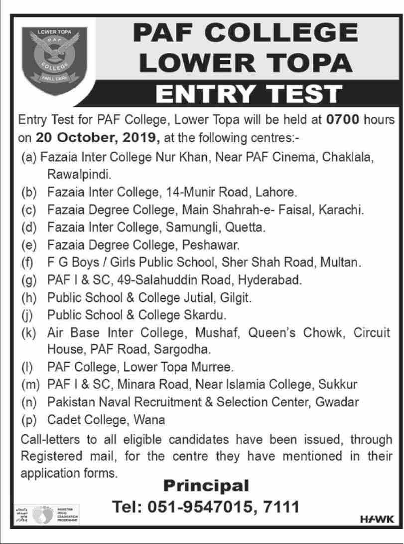 PAF College Lower Topa Entry Test Result 2019