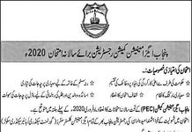 PEC 8th Class Registration Form 2020 Download Last Date