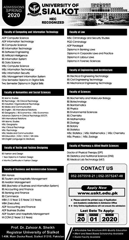 University of Sialkot Admission 2020 Form Apply Online