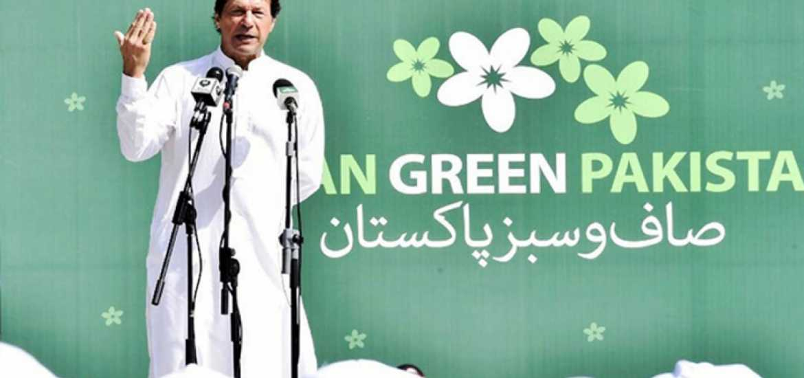 Clean and Green Pakistan Speech for Students