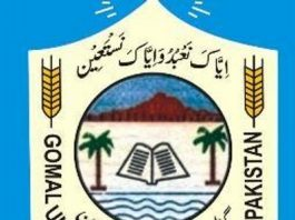 Gomal University BA Result 2019 By Roll Number, Name