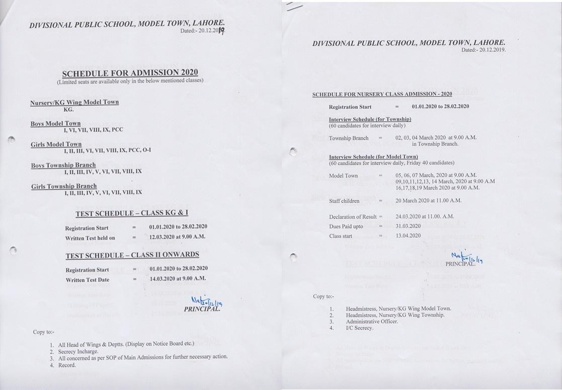 Divisional Public School DPS Admission 2020