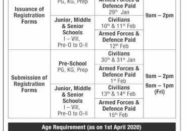 Army Public School APS Karachi Admission 2021