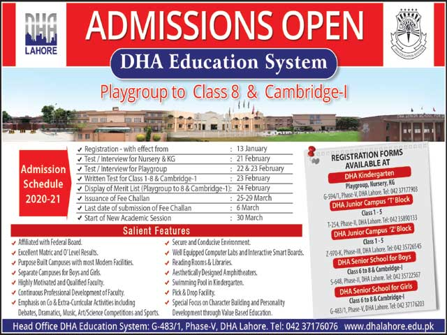 DHA Education System Lahore Admission 2020