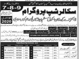 Dr. AQ Khan School System Islamabad Scholarships 2020