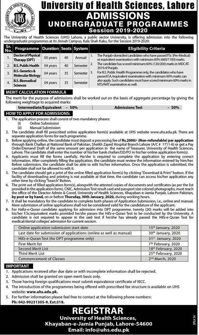 UHS Lahore Undergraduate Programs Admission 2020
