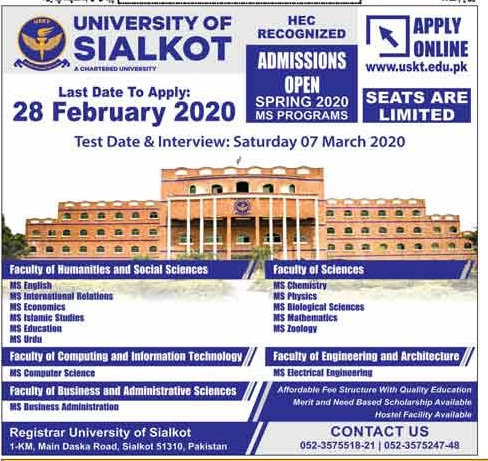 University of Sialkot Admission 2020 Form Apply Online