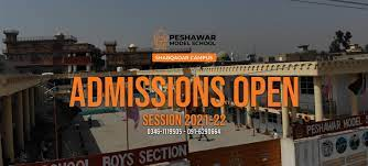 Peshawar Model School Admission 2021