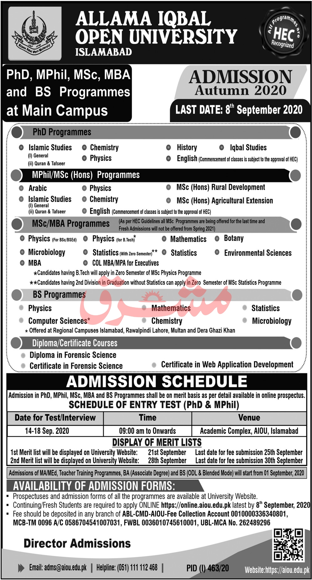 Allama Iqbal Open University Islamabad Admissions Autumn 2020
