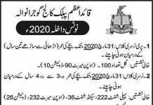Quaid E Azam Public College Gujranwala Admission 2020