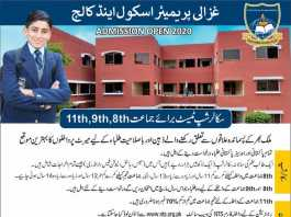Ghazali Premier College Scholarship Test Result 2020