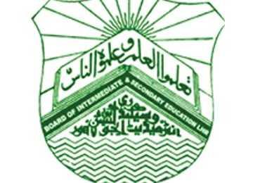 BISE Lahore Matric Practical Date Sheet 2020