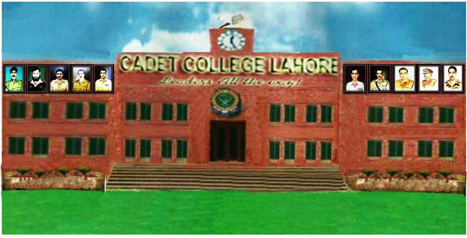Cadet College Lahore Admissions 2021 Form 5th To 11th Class Last Date