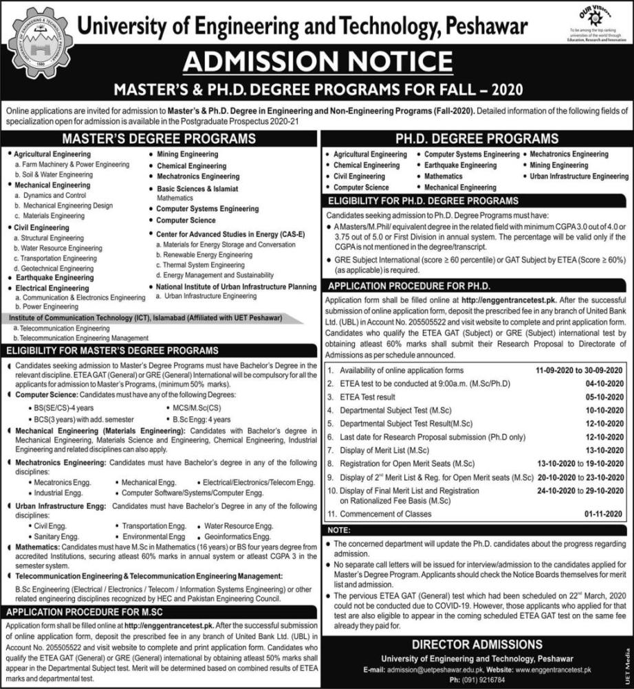 UET Peshawar Merit List 2020