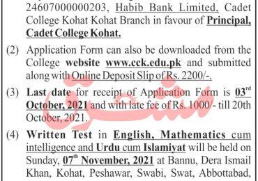 Garrison Cadet College Kohat GCC Admissions 2021-22 Form
