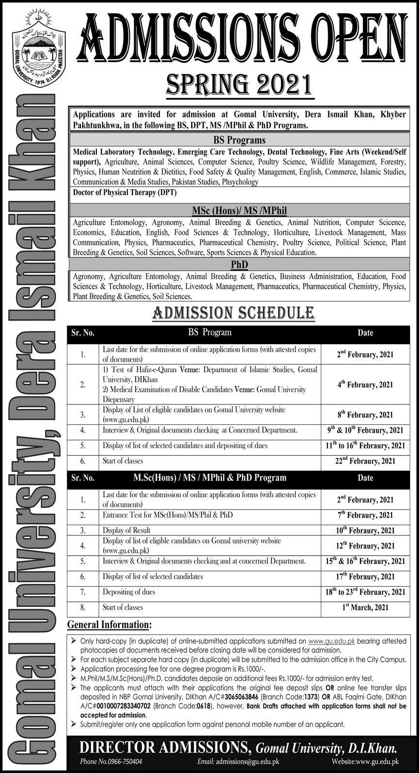 Gomal University DI Khan Admission 2021