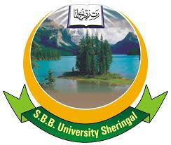 SBBU Sheringal Merit List 2020 Shaheed Benazir Bhutto University