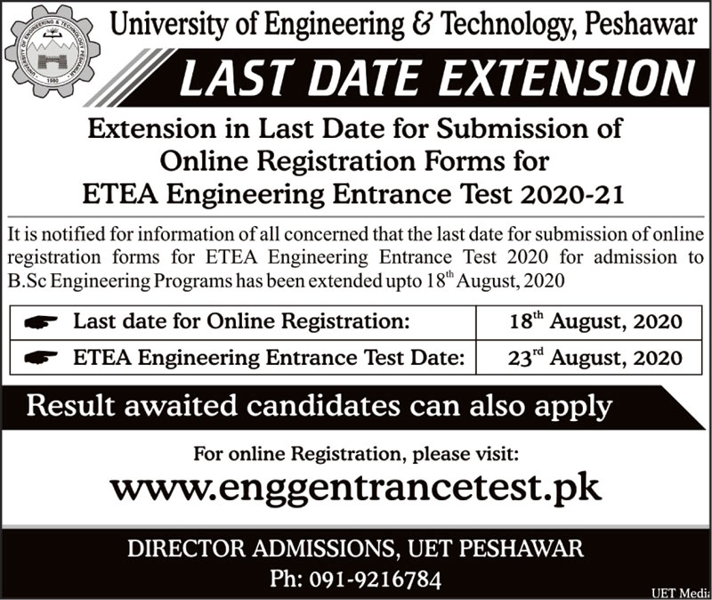 ETEA Entry Test 2020 Schedule For Medical, Engineering Forms