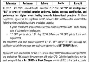 PEC 17th Engineering Practice Examination EPE Test Schedule 2021 Form Download