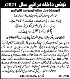 Government Dyal Singh College Lahore Intermediate Admission 2021