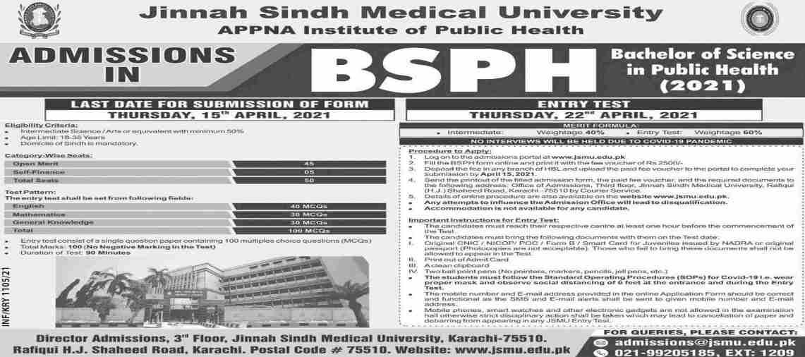Jinnah Sindh Medical University JSMU Entry Test Date 2021