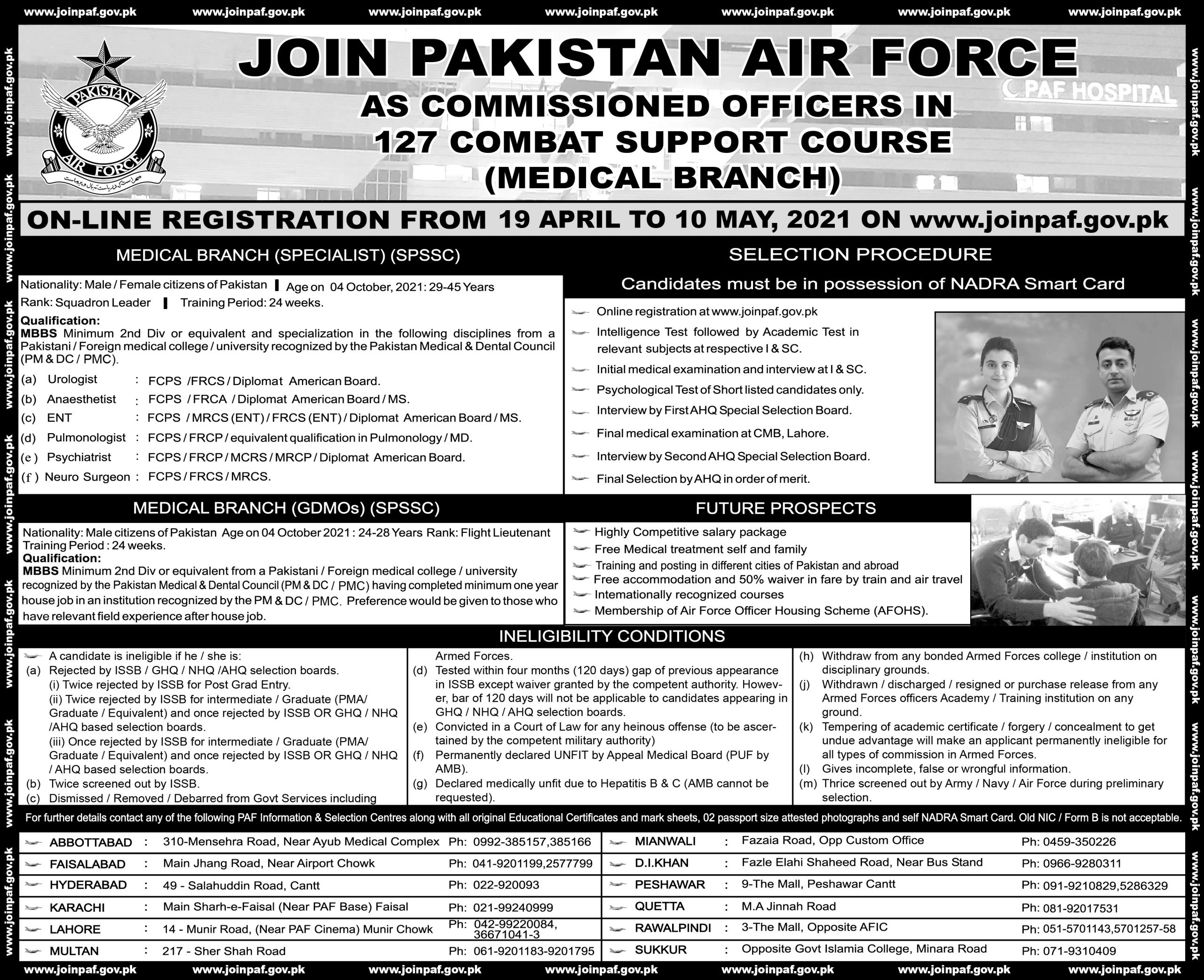 PAF Commission in 127 Combat Support Course Online Registration 2021