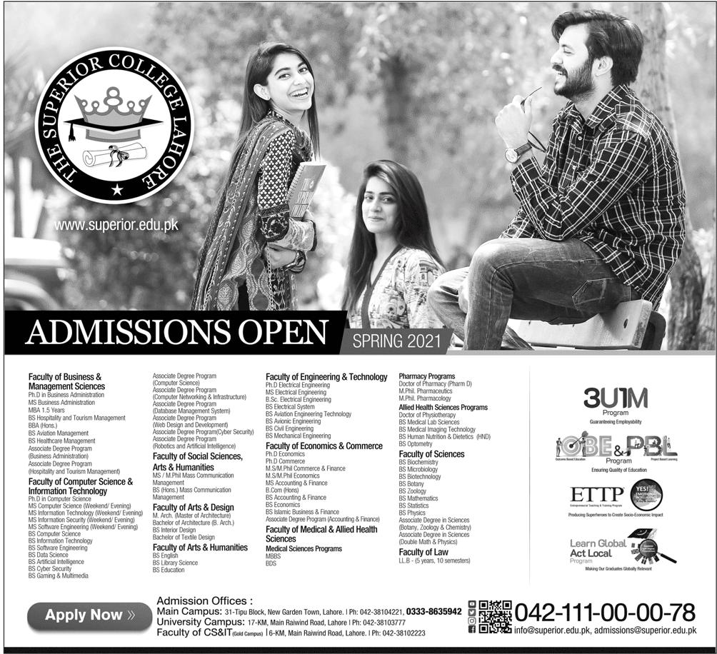Superior University Lahore Admissions 2021 Form
