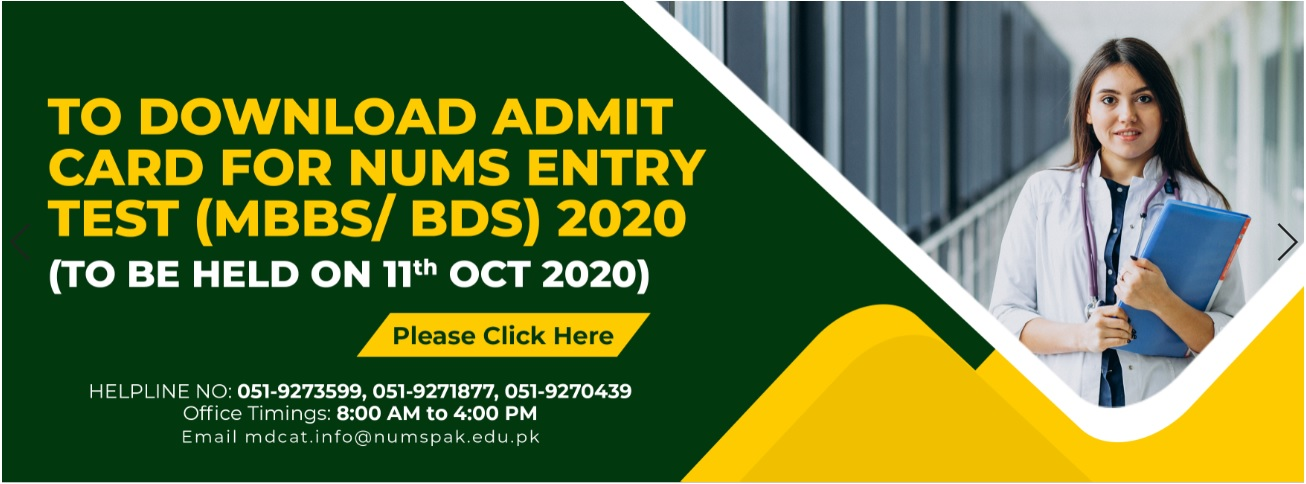 NUMS MDCAT Roll Number Slip 2020 Download
