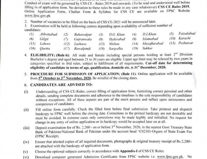 CSS Exam 2021 Application Form Download Online, Last Date