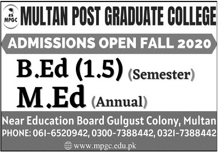 Multan Post Graduate College Admission 2020