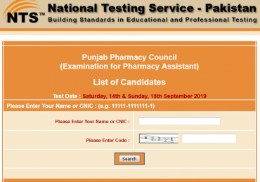 Punjab Pharmacy Council Roll Number Slip 2021