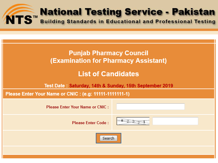 Punjab Pharmacy Council Roll Number Slip 2020