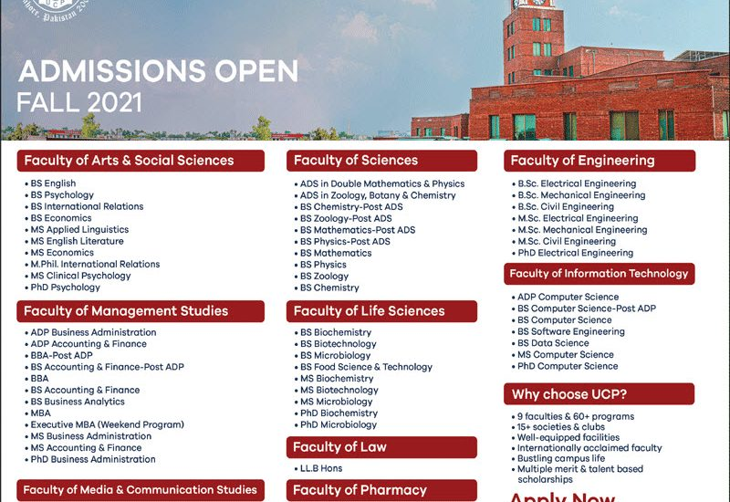 University of Central Punjab UCP Lahore Fall Admission 2021 Last Date