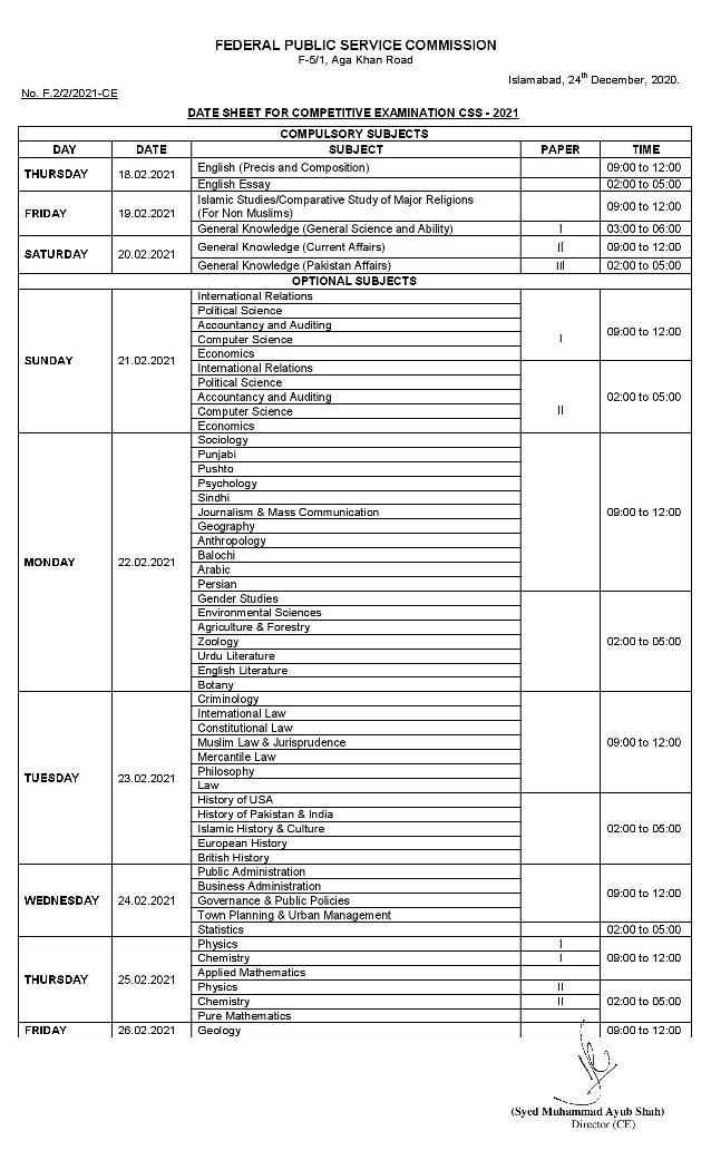 CSS Date Sheet 2021