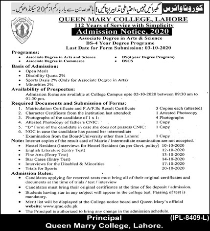 Queen Mary College BS Admission 2020 Queen Mary College BS Admission 2020 Form, Last Date