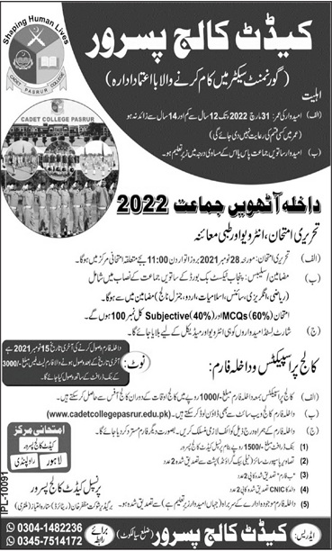 Cadet College Pasrur Admission 2021 8th Class Form
