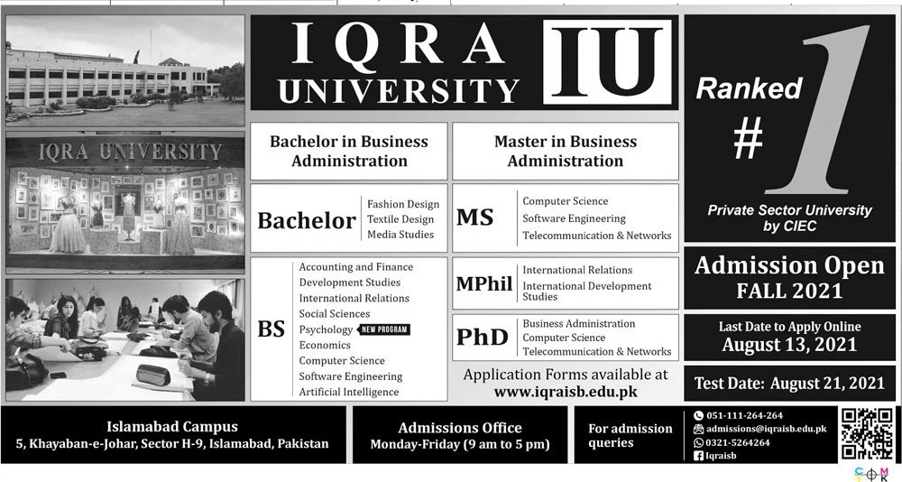 Iqra University Islamabad Admission 2021 Last Date